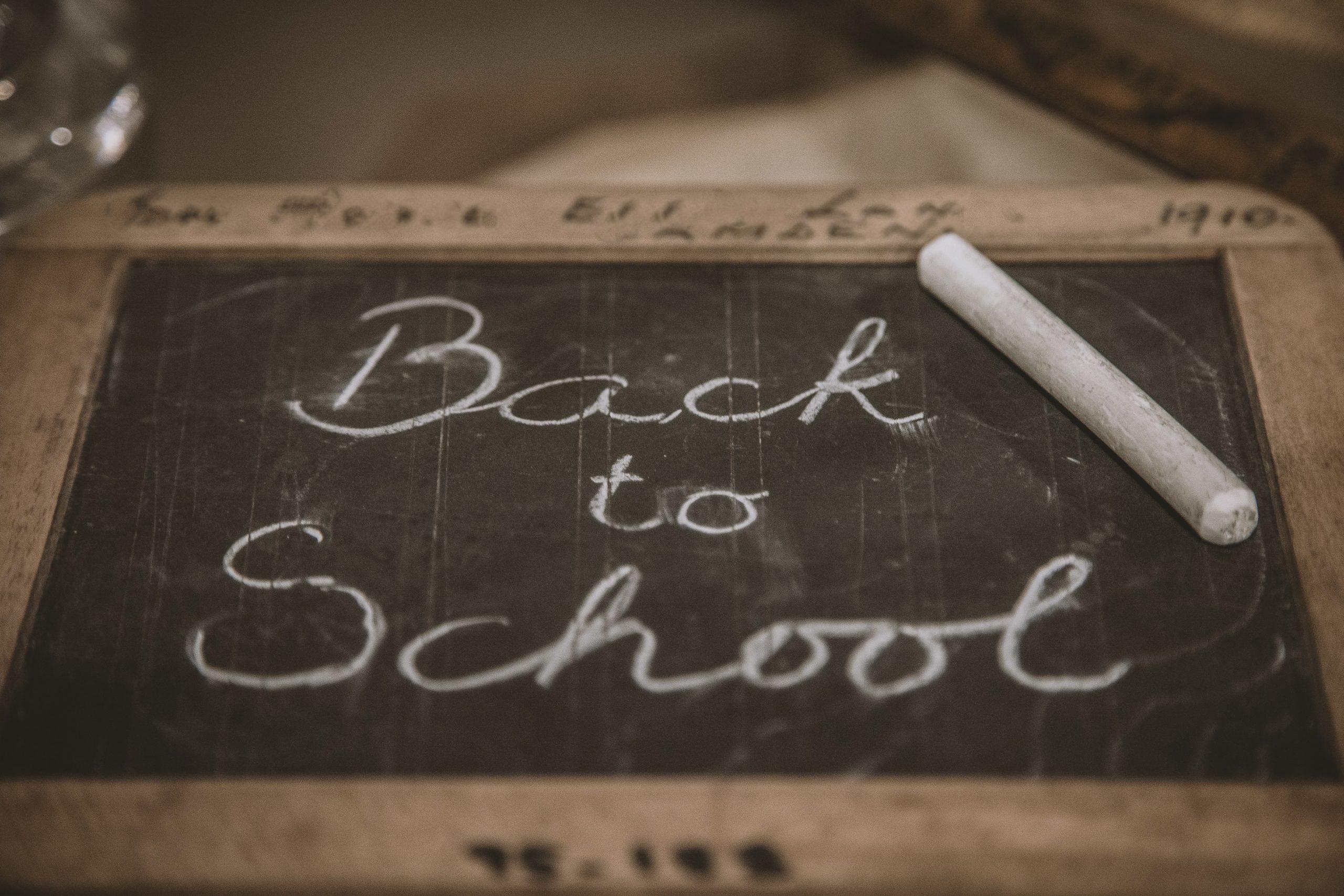 放課後に子どもの面倒を見てくれる「放課後児童健全育成事業」とは