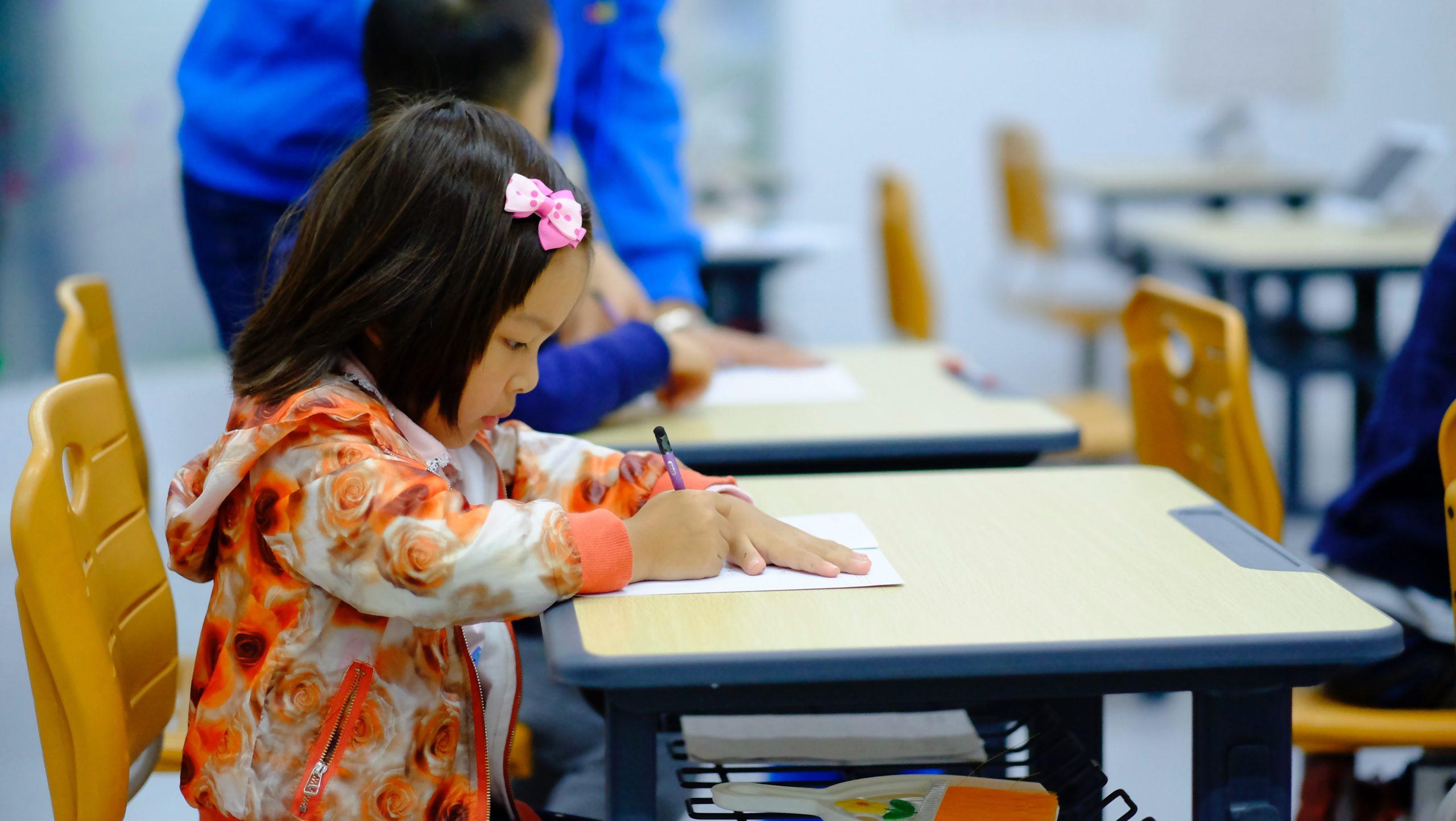 放課後児童健全育成事業とは